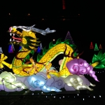 Yellow Dragon Display at The Winter Festival of Lights