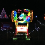 Traditional Korean Drum at the Winter Festival of Lights